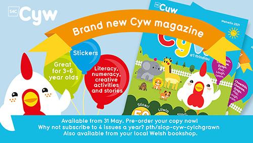 Brand New Cyw Magazine!